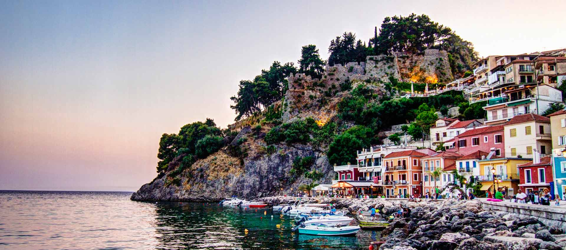 A WALK IN PARGA